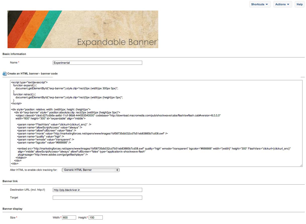 html_banner